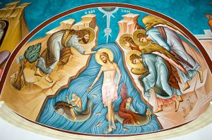 The Baptism of The Son of God