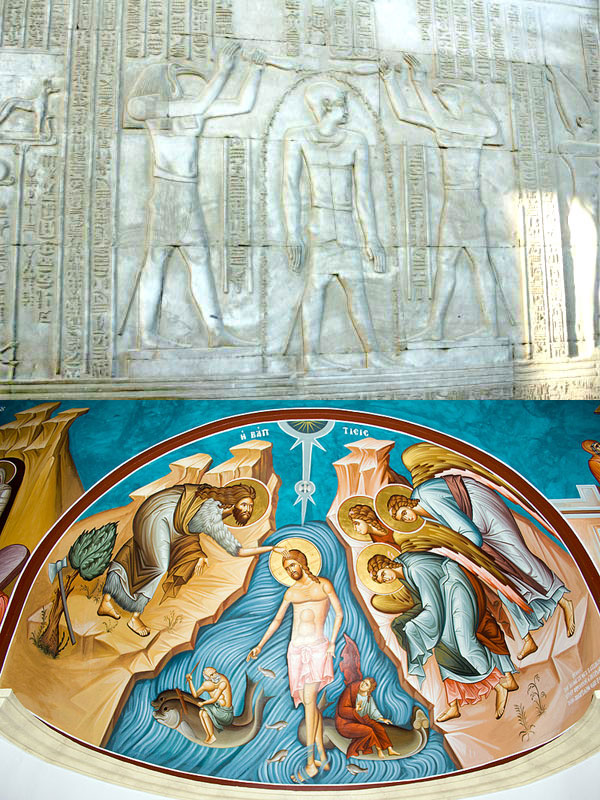 Horus being anointed with water by Thoth (above) - The Baptism of Jesus